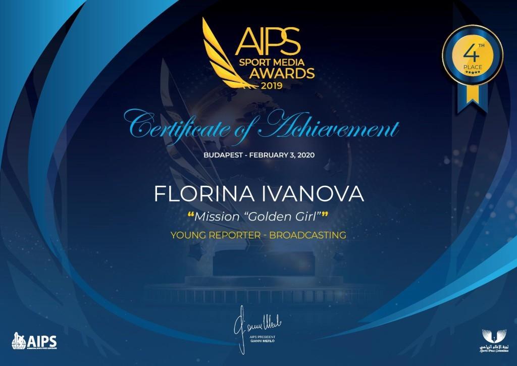 Florina_Ivanova_AIPS