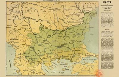 Karta Ekzarhia-150-PR-1