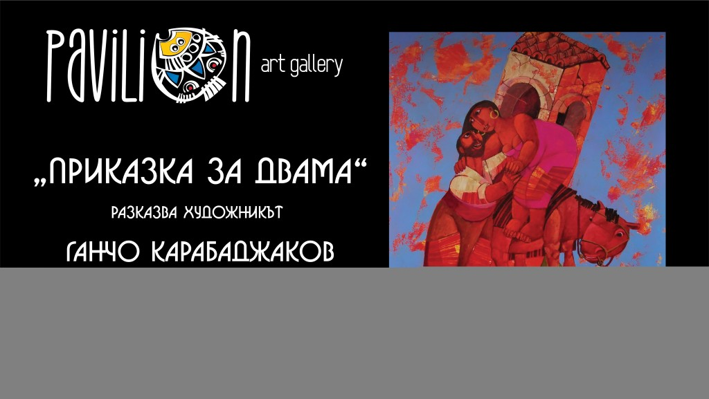 led_exhibition_karabadjo_1