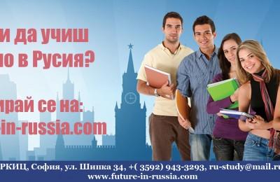 obrazovanie v Rusia-1