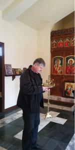 проф. Ив.Гаврилов