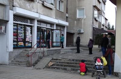 Pharmacy_Sofia