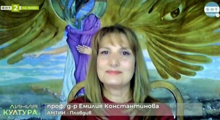 Проф. Емилия Константинова БНТ2-Линия култура (3)