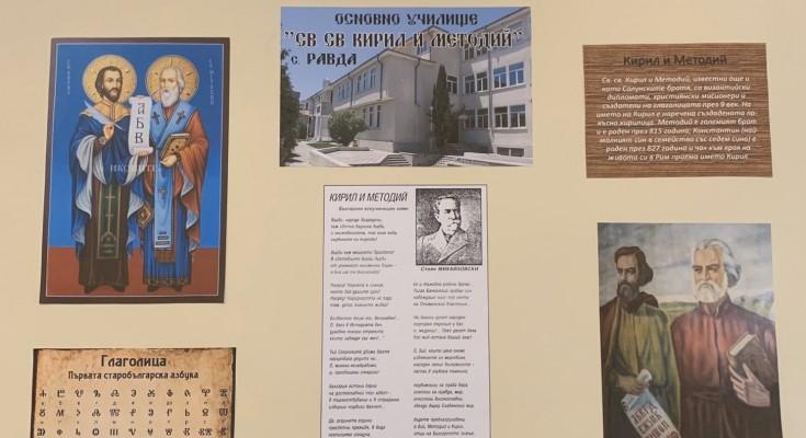 Боян Асенов- 3 клас