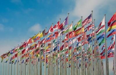 655-402-znamena-oon-flagove-strani