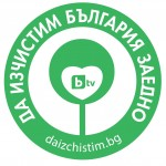 CleanBG_logo (1)