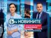 bTV Novinite - Viktoriya i Yuksel (1)