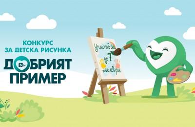 Detski_Konkurs_Dobriat_Primer (3)