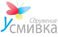 novo logo usmivka (1)