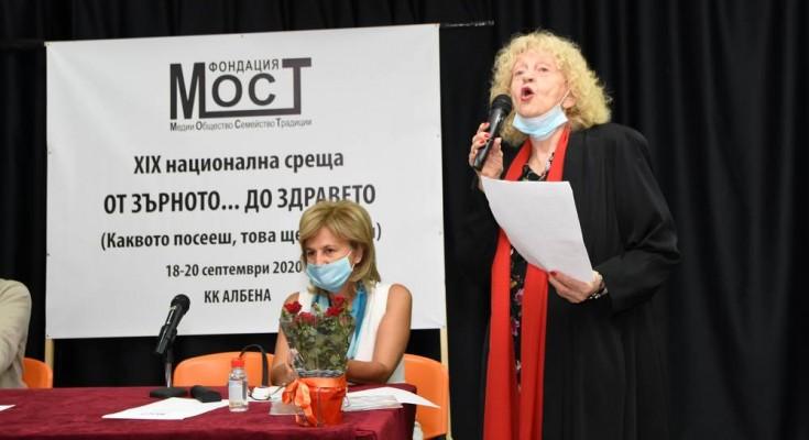 1 Татяна Лолова и Нигяр Дажафер (1)