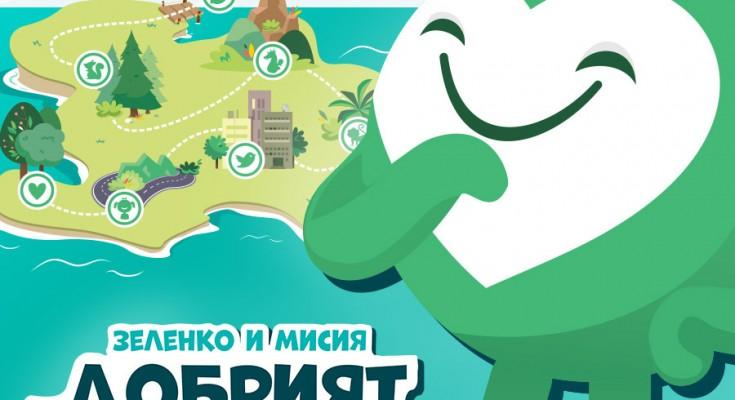 Interaktiven_Komiks_Zelenko_i_Misia_Dobriat_Primer (1)