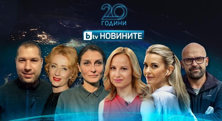 bTV_News_20_Years_Awards (1)