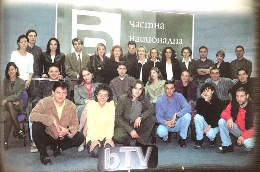 bTV_News_Archive (1)