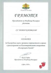 gramota (1)