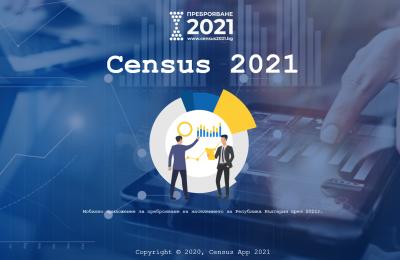 Census (1)