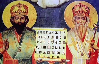 Sv.Sv.Kiril_i_Metodii_1