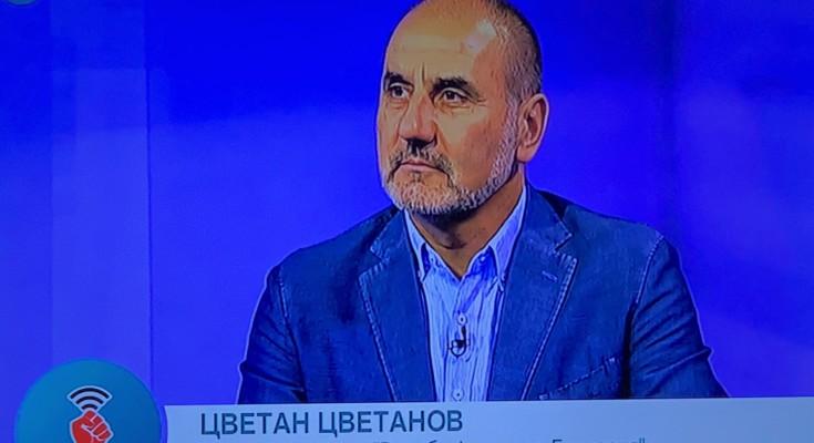 Цветан Цветанов (11)