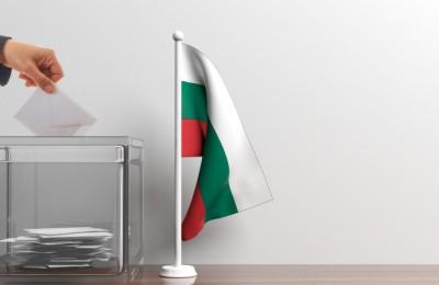Glass ballot box and a small Bulgaria flag. 3d illustration