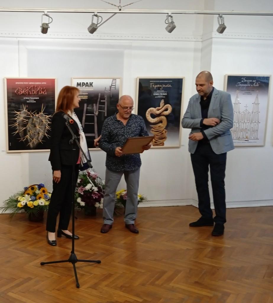 Стойко Сакалиев (1)