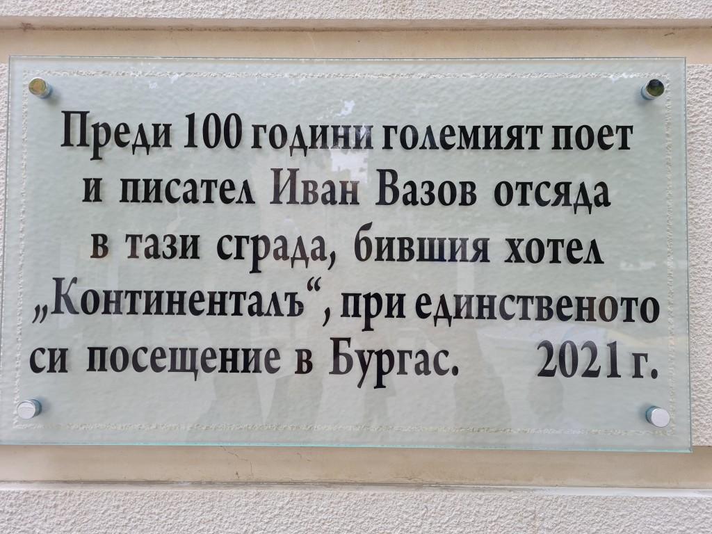 20210922_114843 (1)